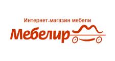 Салон мебели «Мебелир», г. Владимир