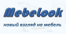 Салон мебели «Mebelok», г. Волгоград
