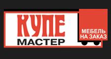 Изготовление мебели на заказ «Купе-МАСТЕР», г. Иркутск