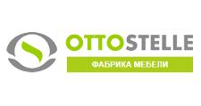 Мебельная фабрика «8 звёзд (Ottostelle)», г. Москва
