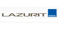 Мебельный магазин «LAZURIT», г. Барнаул