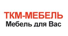 Интернет-магазин «ТКМ-Мебель», г. Москва