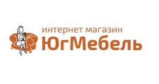 Интернет-магазин «Югмебель», г. Краснодар