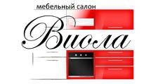 Салон мебели «Виола», г. Ульяновск