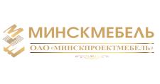 Мебельная фабрика «Минскпроектмебель», г. Минск