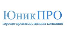 Оптовый поставщик комплектующих «Юник Про», г. Санкт-Петербург