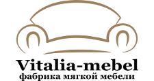 Мебельная фабрика «Виталия Мебель», г. Видное