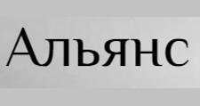 Изготовление мебели на заказ «Альянс», г. Санкт-Петербург