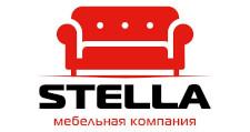 Мебельная фабрика «Стелла», г. Пенза