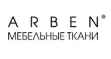 Розничный поставщик комплектующих «Arben», г. Екатеринбург