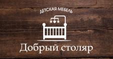 Изготовление мебели на заказ «Добрый Столяр», г. Архангельск