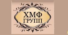 Изготовление мебели на заказ «ХМФ-групп»
