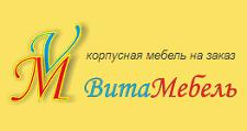 Салон мебели «ВитаМебель», г. Ижевск