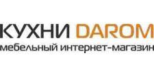 Салон мебели «Кухни даром», г. Ульяновск