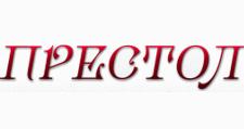 Изготовление мебели на заказ «Престол», г. Красноярск