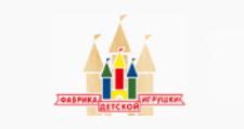 Изготовление мебели на заказ «Фабрика детской игрушки», г. Барнаул