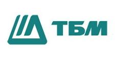 Оптовый поставщик комплектующих «ТБМ», г. Мытищи