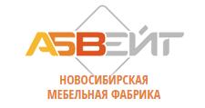 Изготовление мебели на заказ «Абвейт», г. Новосибирск
