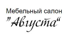 Салон мебели «Августа», г. Иваново