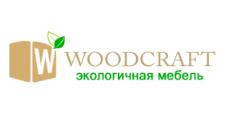 Мебельная фабрика «WoodCraft»