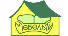Изготовление мебели на заказ «Мебель Ти», г. Вологда