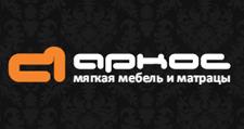 Салон мебели «Аркос», г. Москва