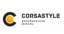 Изготовление мебели на заказ «Corsastyle», г. Самара