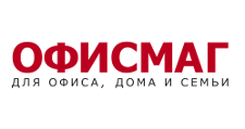 Оптовый мебельный склад «ОФИСМАГ», г. Нижний Новгород