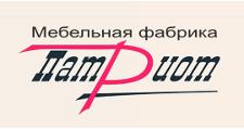 Салон мебели «Патриот», г. Казань