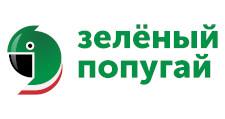 Мебельная фабрика «Зеленый попугай», г. Краснодар