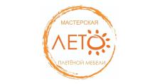 Мебельная фабрика «ЛЕТО», г. Кинель