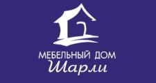 Изготовление мебели на заказ «Мебельный дом ШАРЛИ», г. Ульяновск