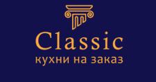 Изготовление мебели на заказ «Классик», г. Санкт-Петербург