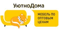 Мебельная фабрика «УютноДома», г. Пенза