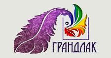Оптовый поставщик комплектующих «ГрандЛак», г. Хабаровск