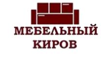 Интернет-магазин «Мебельный Киров», г. Киров