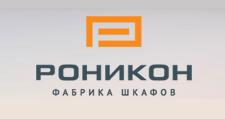 Салон мебели «Роникон», г. Дзержинск