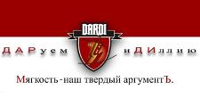 Мебельный магазин «Дарди», г. Ижевск