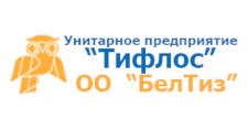 Оптовый поставщик комплектующих «УП Тифлос», г. Могилёв