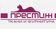 Розничный поставщик комплектующих «ПрестИЖ», г. Пермь