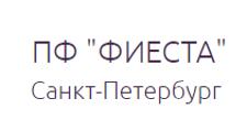 Оптовый поставщик комплектующих «Фиеста», г. Санкт-Петербург