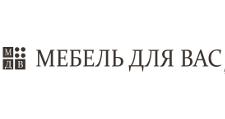 Салон мебели «Мебель для Вас!», г. Тверь