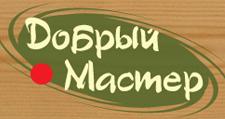 Изготовление мебели на заказ «Добрый Мастер», г. Раменское