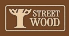 Изготовление мебели на заказ «StreetWOOD», г. Дмитров