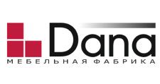 Салон мебели «Дана», г. Кемерово