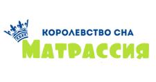 Оптовый мебельный склад «Матрассия», г. Челябинск