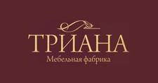 Салон мебели «Триана», г. Новосибирск