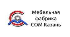 Оптовый поставщик комплектующих «СОМ», г. Казань
