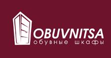 Интернет-магазин «Obuvnitsa», г. Челябинск