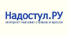 Интернет-магазин «Надостул.ру», г. Челябинск